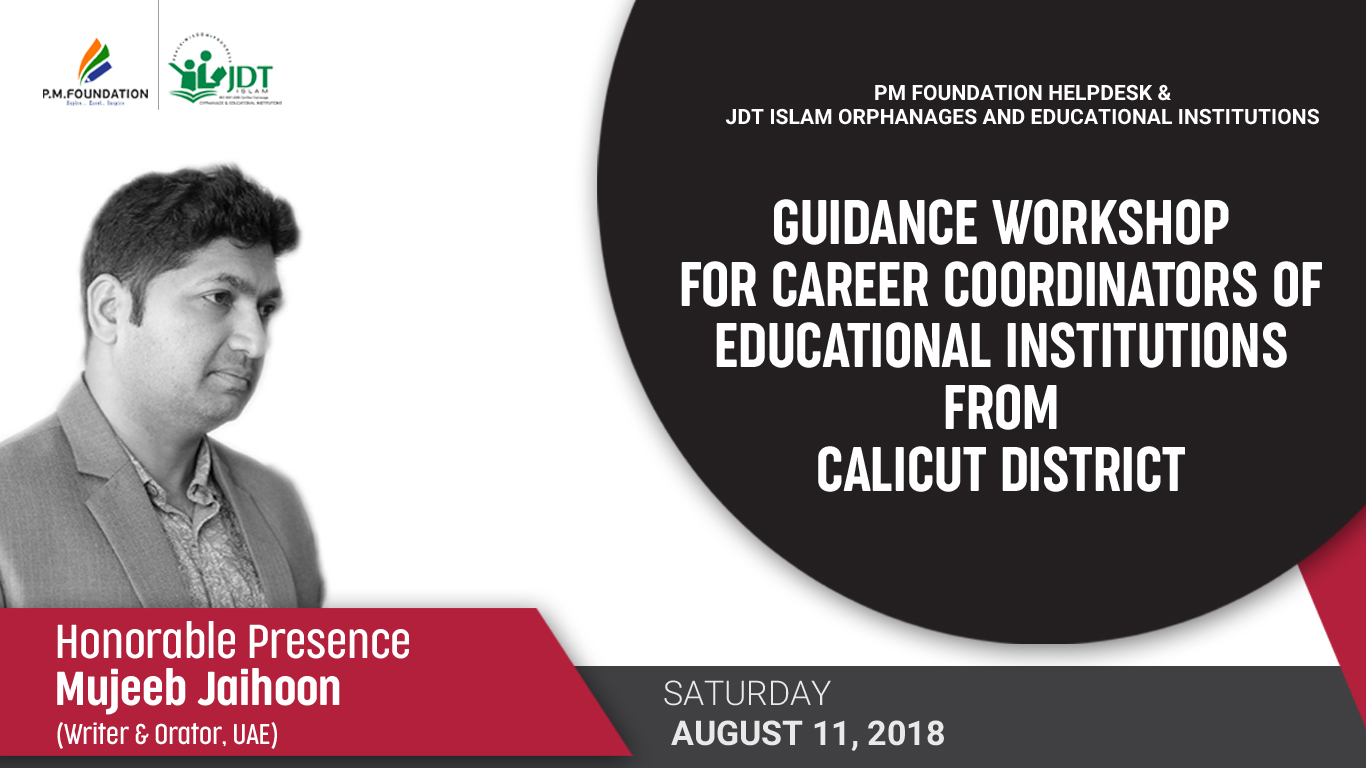 Workshop for Career Coordinators of Calicut District, jointly organized by organized PM Foundation HelpDesk and JDT Islam Orphanages and Educational Institutions.