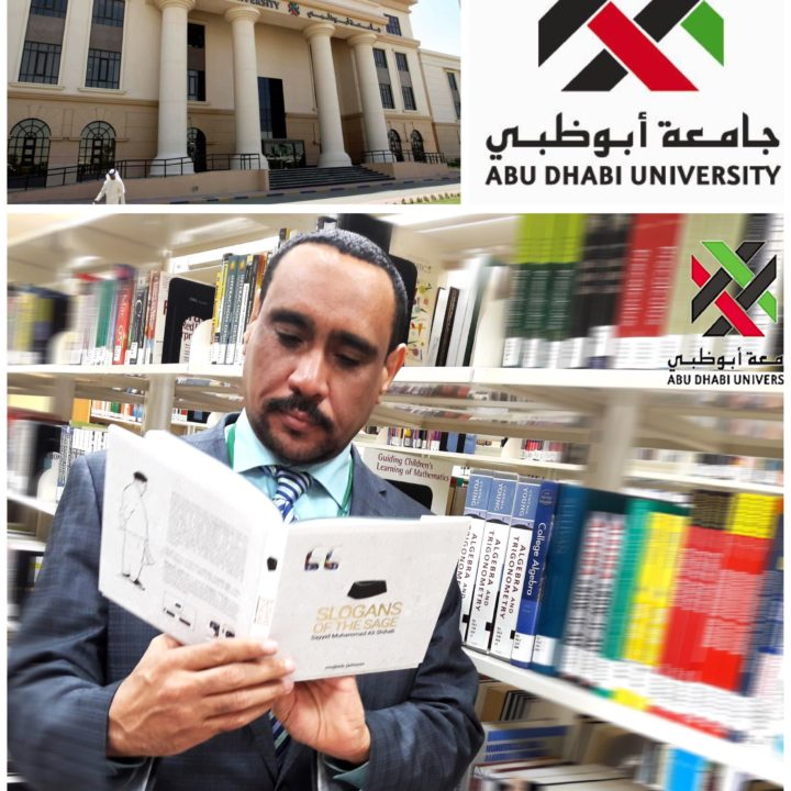 Omar Abbas, Library Manager, Abu Dhabi University reading Slogans of the Sage