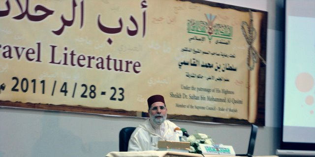 Notes from the first session of the Series of talks held at Al Muntada Al-islami about Travel literature- Discovery, Value and utilization