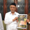 Haiderali Shihab Thangal released the special Shihab Thangal special edition of Al Nahda, Kerala's leading Arabic magazine at his residence