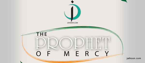Logo of 'The Prophet of Mercy' National Seminar