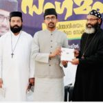 Book on Kerala Muslim Leader Presented to Prominent Orthodox Christian Priest
