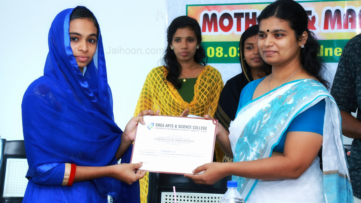 Women's Day at EMEA College of Arts & Science, Kondotty