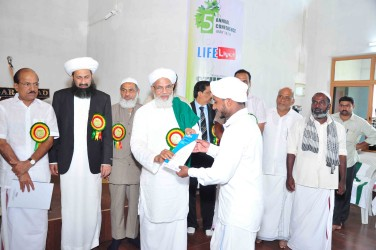 Imam training certificate issued by Prof.Alikkutty Musliar