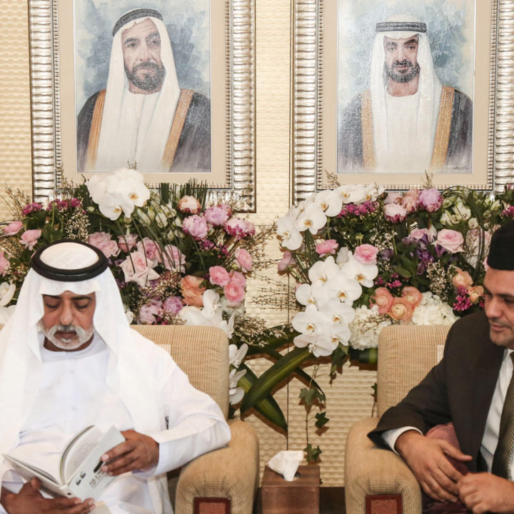 Sayyid Munavvar Ali Shihab Thangal gifts the book, Slogans of the Sage (compilation of quotations by late Sayyid Muhammed Ali Shihab) to His Excellency Sheikh Nahyan bin Mubarak Al Nahyan, UAE minister of Tolerance.