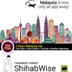 ShihabWise contest: Malaysia is now only an app away