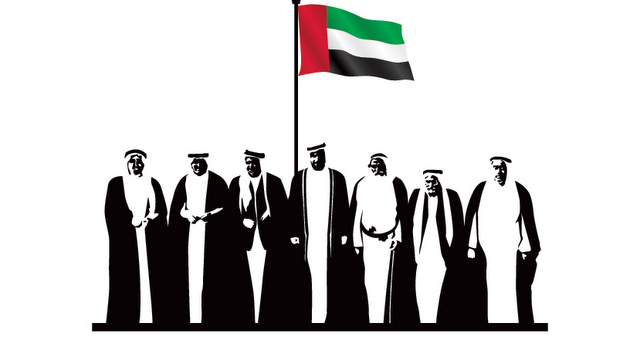 UAE-40th-National-Day-Master-Identity
