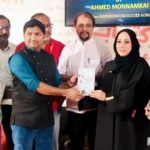 Mujeeb Jaihoon receives the book by Ahmed Moonamkai on the philosophy of Iqbalian writings from Eng. Maryam Althani Alfalasi. Also present were Dr. MK Muneer (Kerala politician), Lasitha Sangeet (malayalam writer), Ahmed Moonamkai (author), MA Shahnaz (Exective Editor, Olive Publication)and P.P Sasindran (Middle East bureau chief of Mathrubhumi)