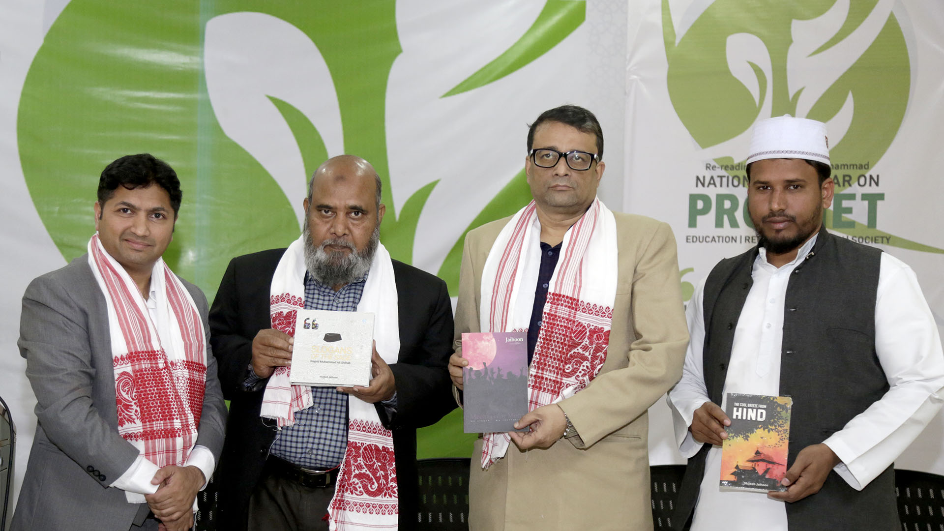 Jaihoon books presented to Cotton University, Assam