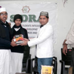 Jaihoon books donated to Darul Huda Assam Campus.