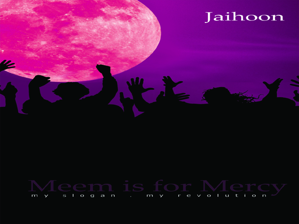 Meem is for Mercy