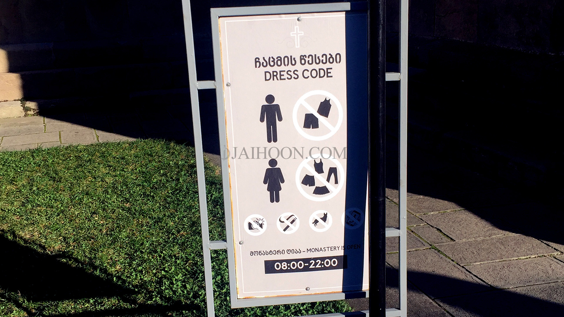 Modest Dress code signboard at the Svetitskhoveli Cathedral