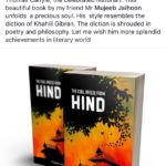 'The Cool Breeze From Hind Resembles Khalil Gibran's Diction'