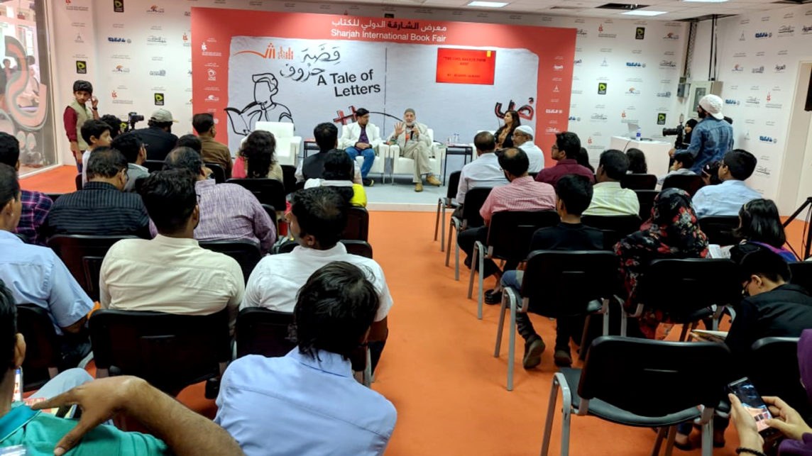 The book launch of The Cool Breeze from Hind, by Mujeeb Jaihoon