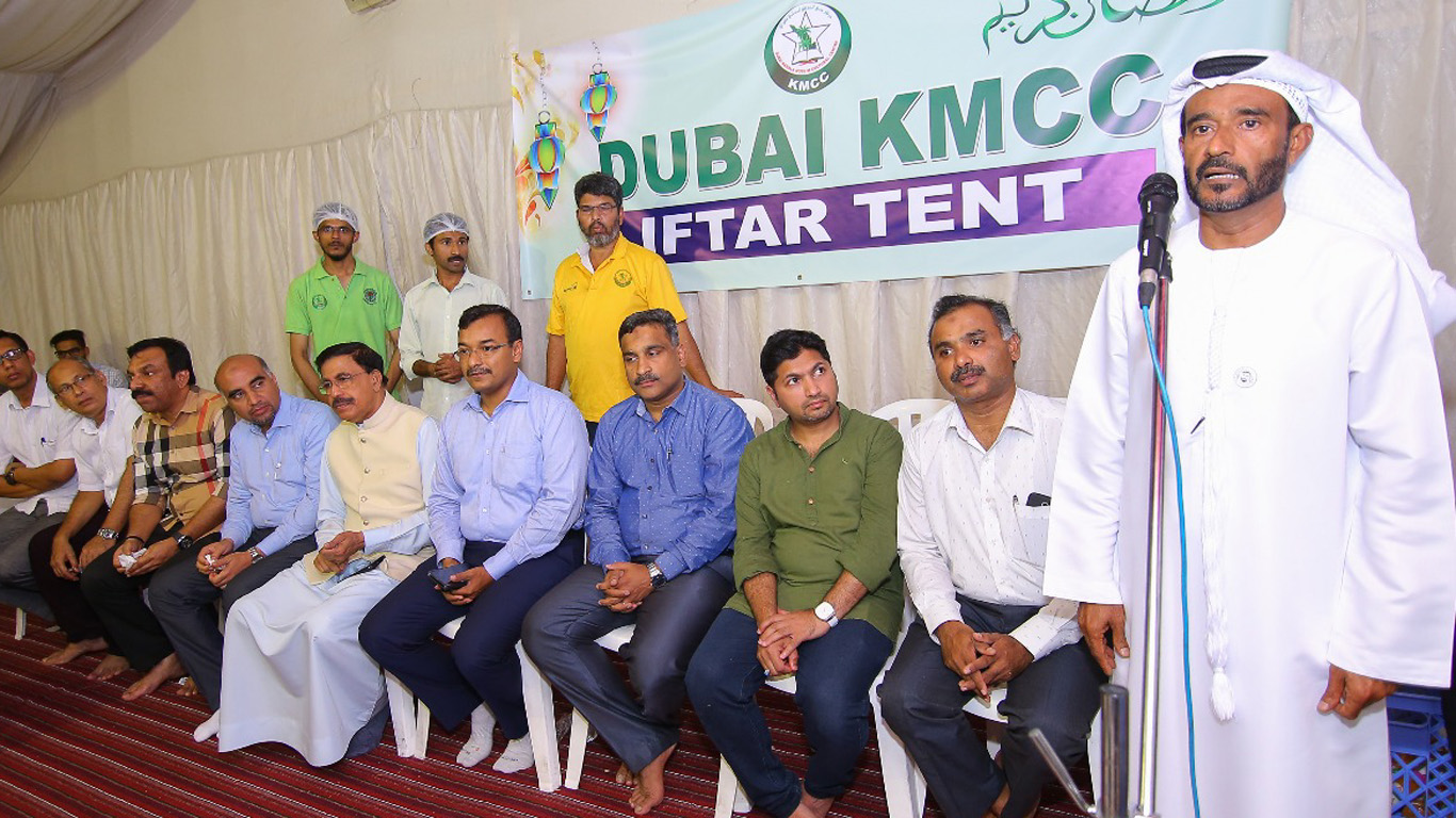 SHAMSUDDIN BIN MOHIYUDDIN at the Dubai KMCC Iftar gathering