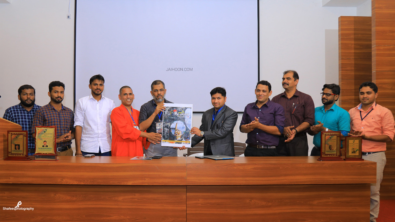 College annual magazine launched by Dr. k Mohammed Basheer, Vice Chancellor of Calicut University and Jaihoon
