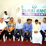 Dubai KMCC Iftar: The Humongous  Celebration of Humanity