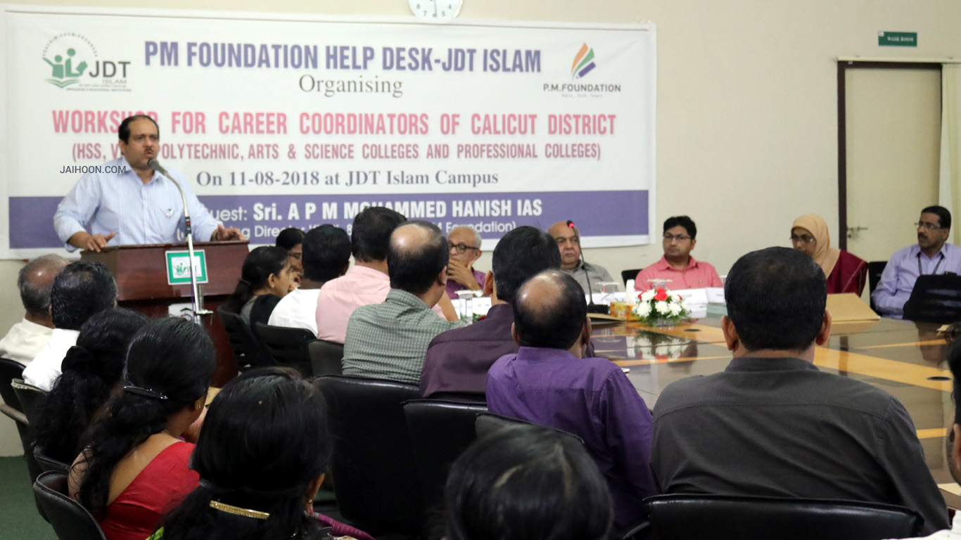 Mohammed Haneesh IAS at Workshop for Career Coordinators of Calicut District, jointly organized by organized PM Foundation HelpDesk and JDT Islam Orphanages and Educational Institutions