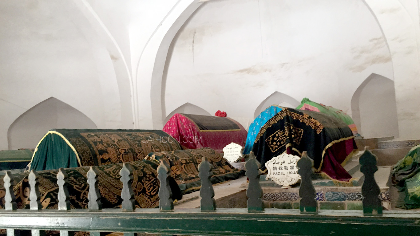 Tomb of Abakh Khoja, Kashgar's sultan-saint of the Naqshabandiyya Sufi order
