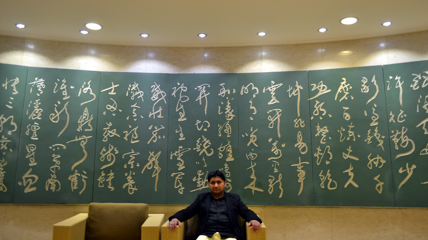 Inside hotel in Urumqi