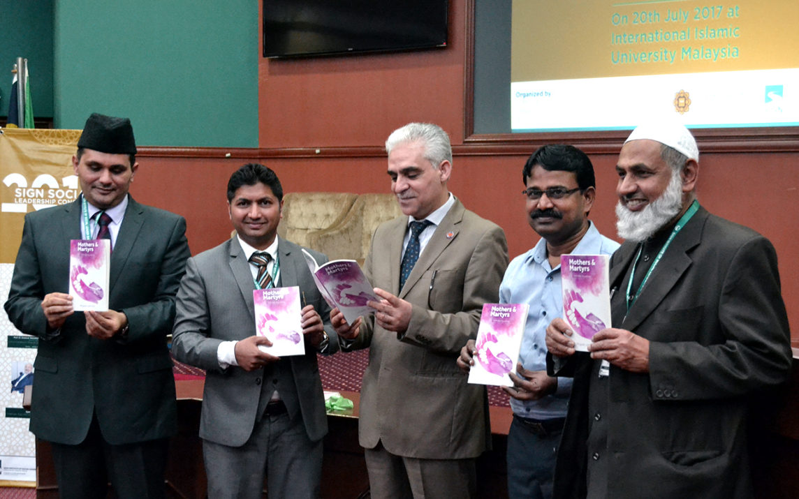 Mothers & Martyrs Launch at IIUM, Malaysia