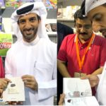 Dr. Muneer Presents Jahoon's Book to Sharjah Media Council Chairman