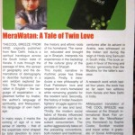 MeraWatan : A Tale of Twin Love