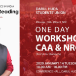 Communal Politics in India - A Minority Reading : Mujeeb Jaihoon (One-day workshop on CAA & NRC for Urdu students of Darul Huda Islamic University, Kerala - India)