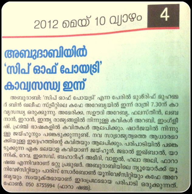 Middle East Chandrika, May 10 2012