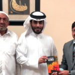 The Cool Breeze From Hind presented to Chairman of Sharjah Ports, Customs & Free Zones