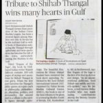 Tribute to Shihab Thangal wins many hearts in Gulf: The Hindu