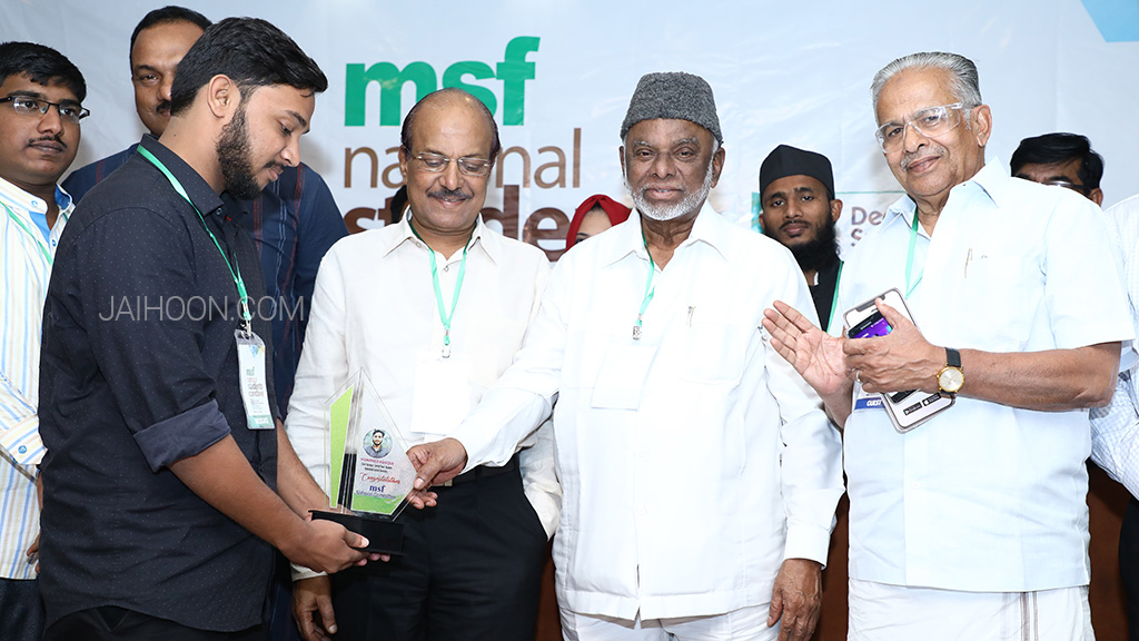 Shihabwise launching at msf national students conclave, Bangalore - dec 17 2017