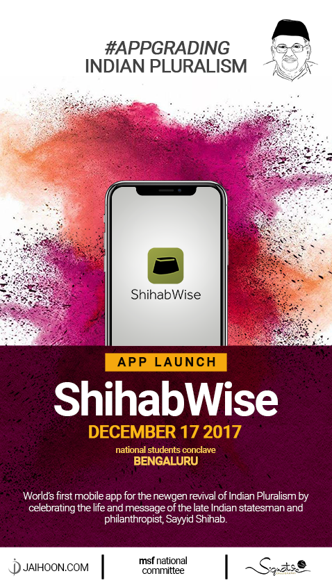 ShihabWise launching at msf national students conclave