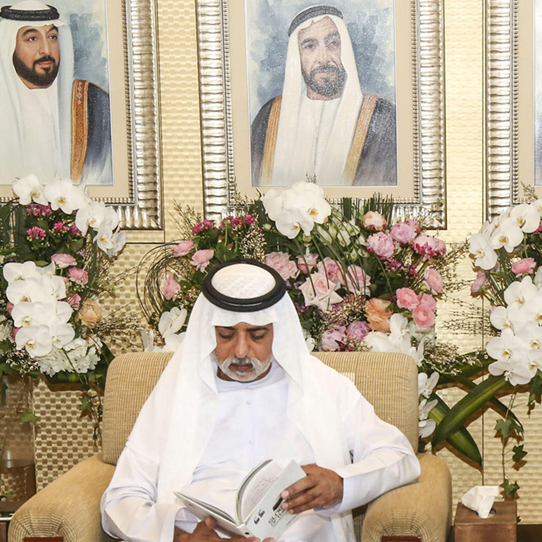 His Excellency Sheikh Nahyan bin Mubarak Al Nahyan, UAE minister of Tolerance, reading Slogans of the Sage