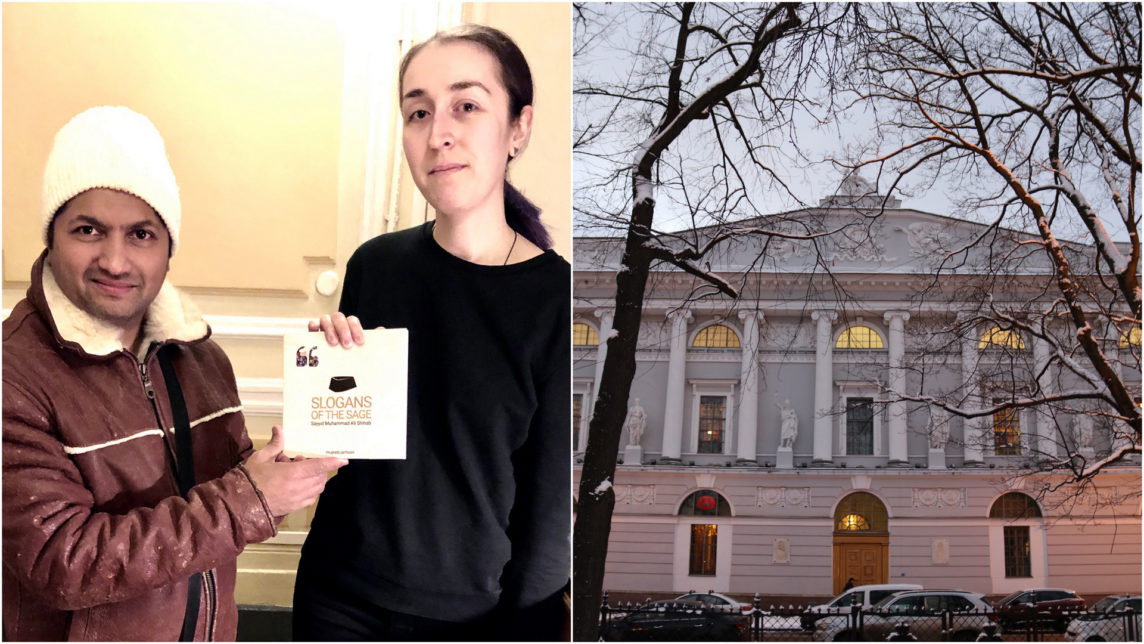 Russia National Library receives SLOGANS OF THE SAGE