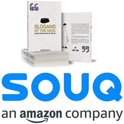 Slogans available on SOUQ.COM
