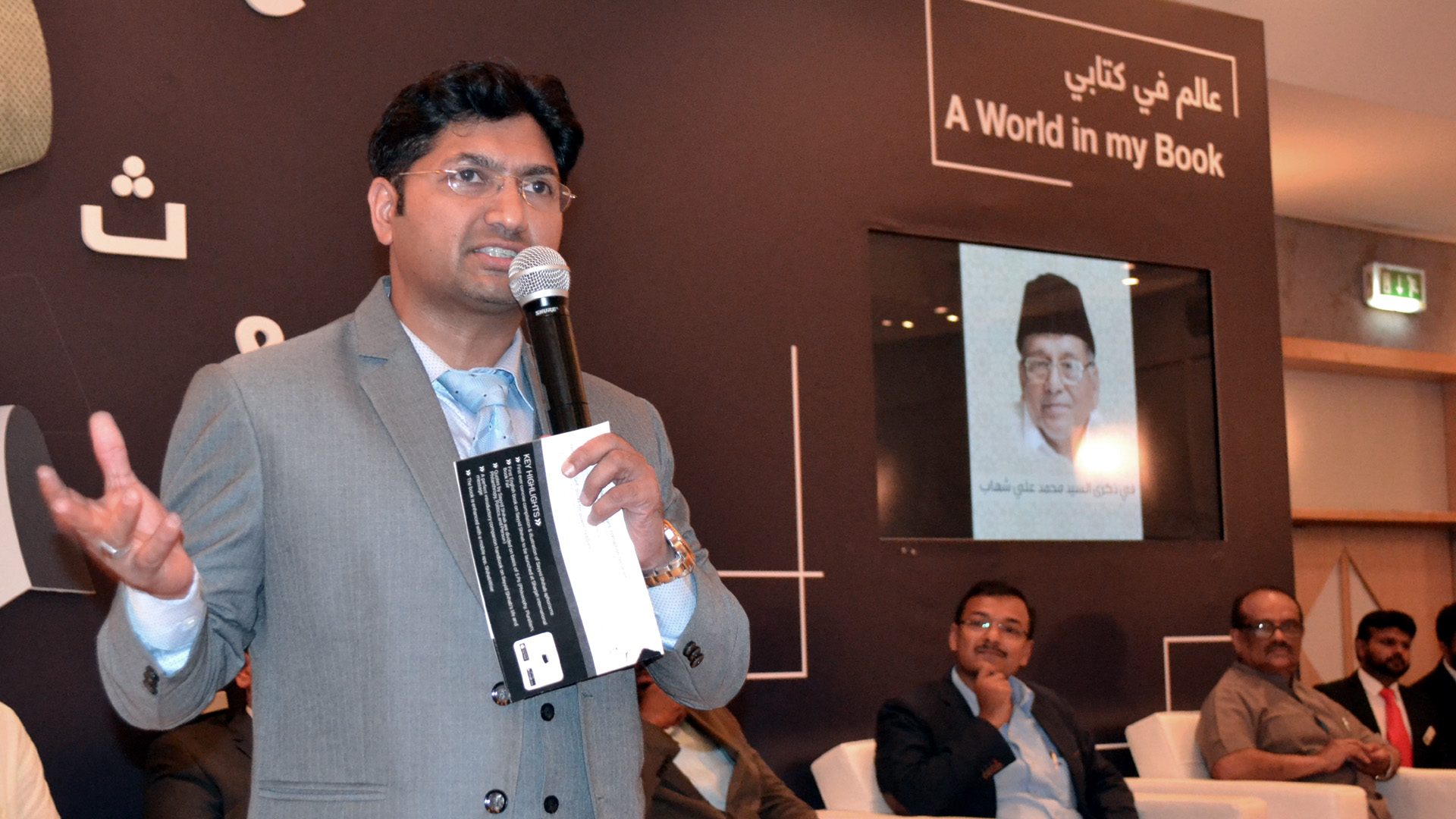 Jaihoon speaking at the launching ceremony of Slogans of the Sage