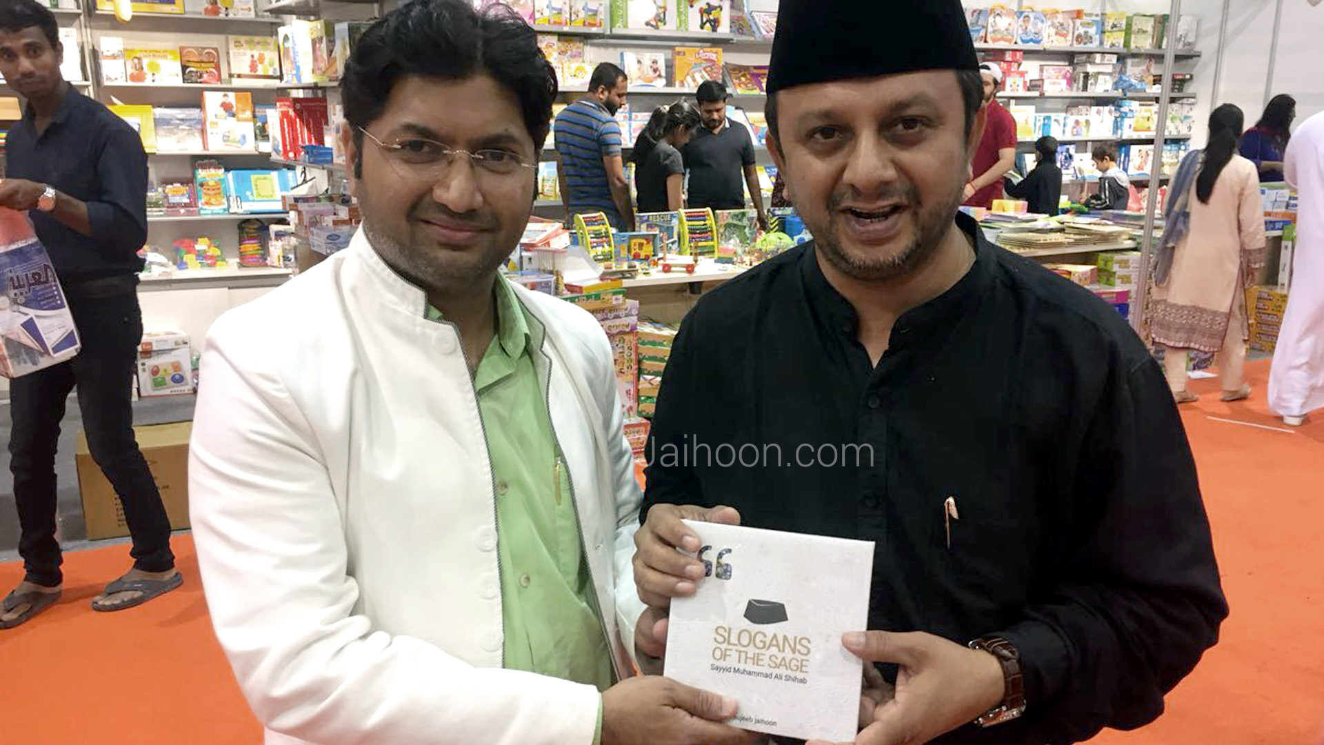 Presenting a copy of the book, Slogans of the Sage, to Sayyid Abbas Ali Shihab, brother of late Sayyid Muhammad Ali Shihab