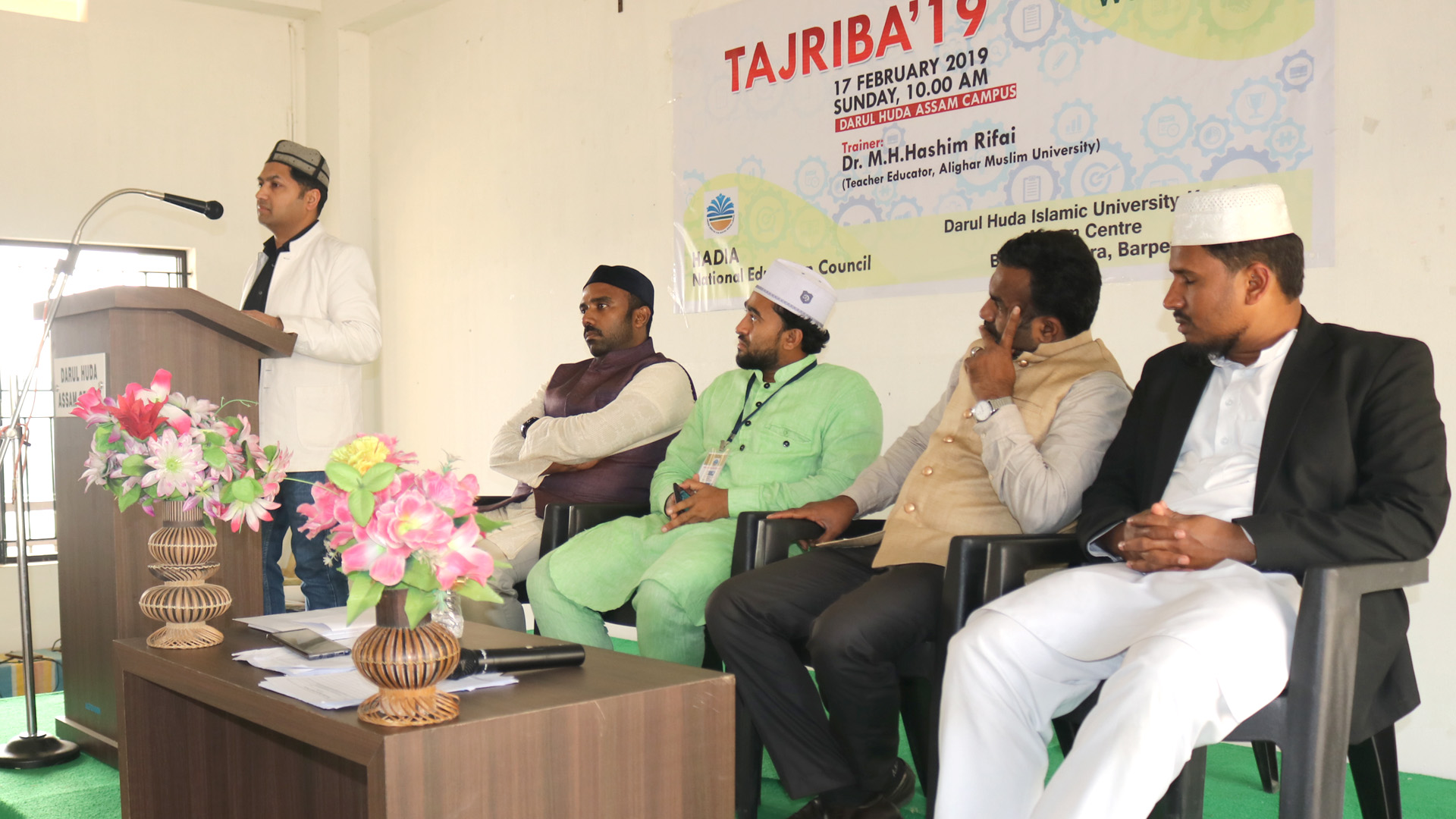 Mujeeb Jaihoon's concluding address at the Tajriba Training (One day Muallim Workshop), organized by the HADIA National Education Council, at the Darul Huda Assam Campus (Barpeta)