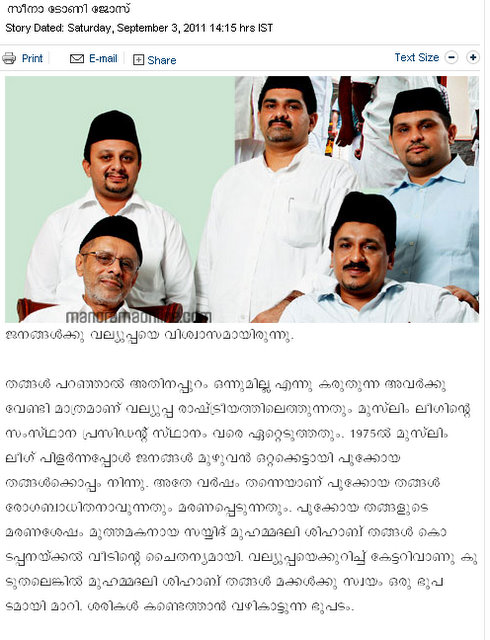 thangal-manorama-1