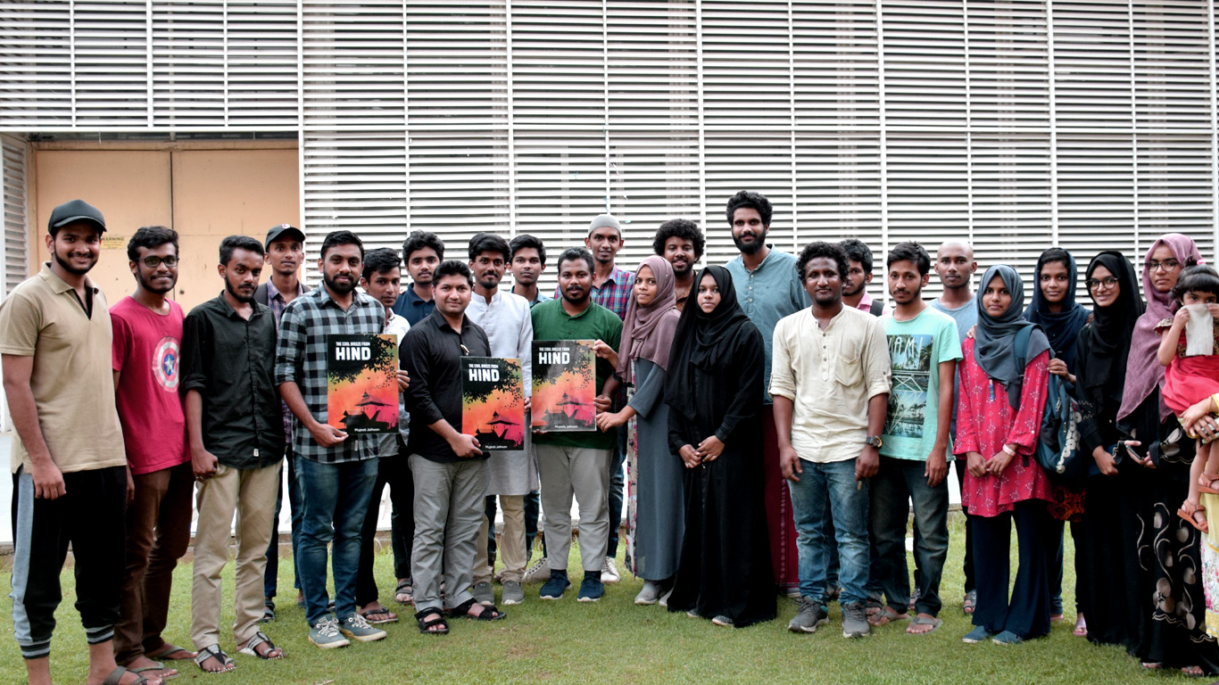 The Cool Breeze From Hind Cover Reveal at Jamia Millia Islamia