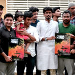 Jaihoon's Book Cover Revealed at Jamia Millia Islamia