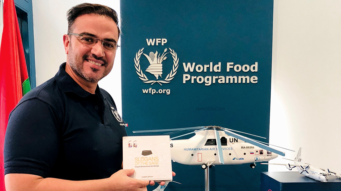 Wasim Samara, UN WFP, holding the book, Slogans of the Sage