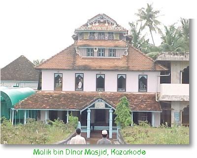 Malik bin Dinar mosque